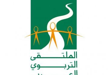 Arab Education Forum (Jordan)